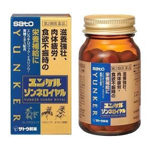 ユンケルゾンネロイヤル 96錠 【第2類医薬品】|kmint