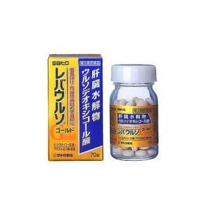 レバウルソゴールド 140錠 【第3類医薬品】