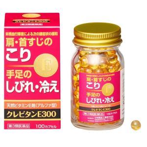 クレビタンE300 100カプセル 【第3類医薬品】|kmint