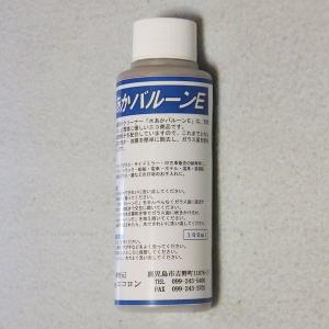 ガラス水垢取りクリーナー 水あか バルーンE 100ml|kmmnetshop