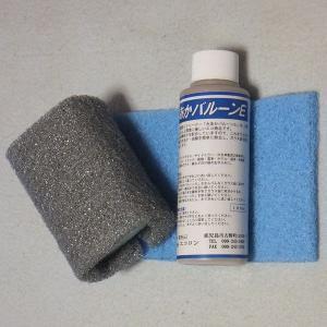 ガラス 水垢取り クリーナー 水あか バルーンE 100ml・手拭きバフ セット|kmmnetshop