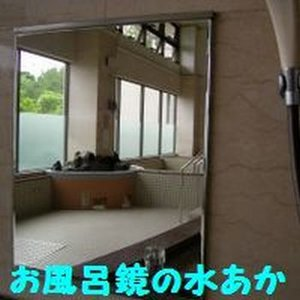ガラス 水垢取り クリーナー 水あか バルーンE 100ml・手拭きバフ セット|kmmnetshop|04