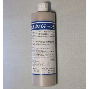 ガラス水垢取りクリーナー水あかバルーンE 500ml 業務用 火山灰 シラス 成分 水あかクリーナー|kmmnetshop