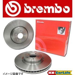 brembo ブレンボ ブレーキローター RENAULT ルノー MEGANE メガーヌII(CABRIOLET) 2.0 16V EMF4 リア 08.A141.17|kn-carlife
