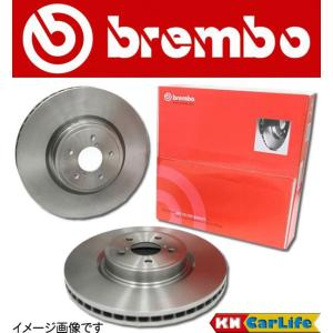 brembo ブレンボ ブレーキローター VOLKSWAGEN GOLF ゴルフ VI 2.0 GTI 1KCCZ 1KCDL リア 08.A202.11|kn-carlife
