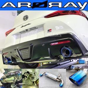 ARQRAY Schaferhund TOYOTA GR SUPRA スープラ SZ DB82 チタンテールマフラー 2007TK100|kn-carlife