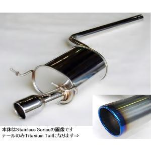 ARQRAY R55 MINI ミニクーパークラブマンML16 チタンテールマフラー 8400TK15|kn-carlife