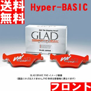 ブレーキパッド 低ダスト アルファロメオ 156 2.0JTS 2.5V624V 932AXA 932AC GLAD Hyper-BASIC F#060 フロント|kn-carlife