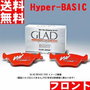 ブレーキパッド 低ダスト RENAULT ルノー ルーテシア II RS BF4 GLAD Hyper-BASIC F#077 フロント|kn-carlife