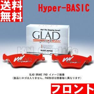 ブレーキパッド 低ダスト Audi アウディ A5(B8)2.0 TFSI Quattro Coupe Cabriolet 8TCDNF 8FCDNF GLAD Hyper-BASIC F#226 フロント|kn-carlife