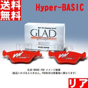 ブレーキパッド 低ダスト Audi アウディ A5(B8)3.2 FSI Quattro 8TCALF GLAD Hyper-BASIC R#228 リア|kn-carlife