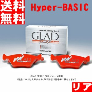 ブレーキパッド 低ダスト アバルト 595 312141 312142 Fr:1pot GLAD Hyper-BASIC R#260 リア kn-carlife
