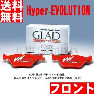 カーボンメタルブレーキパッド Alfa アルファロメオ ジュリエッタ 94018 940181 GLAD Hyper-EVOLUTION F#116 フロント kn-carlife