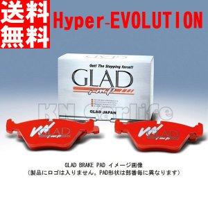 FERRARI 高性能ブレーキパッド GLAD Hyper-EVOLUTION F#143 t25|kn-carlife
