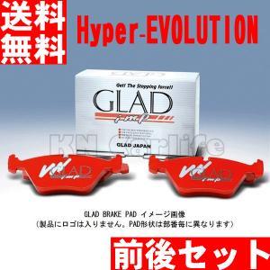 カーボンメタルブレーキパッド AUDI アウディ RS3 スポーツバック 8VCZGF GLAD Hyper-EVOLUTION F#184+R#306 前後セット|kn-carlife