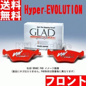 ABARTH アバルト プント 199145 高性能ブレーキパッド GLAD Hyper-EVOLUTION F#235 フロント|kn-carlife