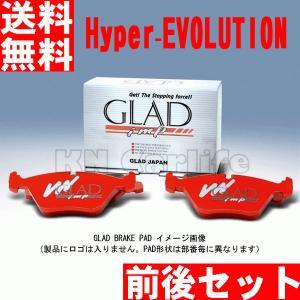 ABARTH アバルト グランデプント 199143 高性能ブレーキパッド GLAD Hyper-EVOLUTION F#235+R#254 前後セット|kn-carlife