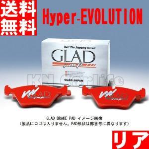 ブレーキパッド 高性能 CITROEN シトロエン C3 1.2 turbo B6HN01 GLAD Hyper-EVOLUTION R#041 リア|kn-carlife