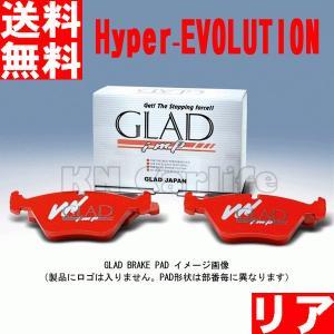 ブレーキパッド 高性能 メルセデス ベンツ C190 Mercedes-AMG GT Silver Caliper 190377 GLAD Hyper-EVOLUTION R#328 リア|kn-carlife