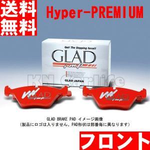 ブレーキパッド 低ダスト Audi アウディ TT(8N) 1.8T Quattro 8NAPXF 8NBAMF GLAD Hyper-PREMIUM F#037 フロント|kn-carlife