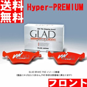 ブレーキパッド 低ダスト ABARTH アバルト プントエヴォ 199145 GLAD Hyper-PREMIUM F#235 フロント kn-carlife