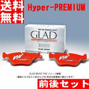 ブレーキパッド 低ダスト ABARTH アバルト595 312141 312142 Fr:brembo GLAD Hyper-PREMIUM F#235+R#260 前後セット|kn-carlife