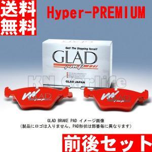 ブレーキパッド 低ダスト M.BENZ ベンツ W463 G63 AMG 463272 Fr:6pot GLAD Hyper-PREMIUM F#270+R#227 前後セット|kn-carlife