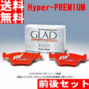 ブレーキパッド 低ダスト MINI F54 ミニクラブマン クーパーS LN20 GLAD Hyper-PREMIUM F#401+R#400 前後セット|kn-carlife