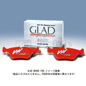 Audi アウディ 低ダストブレーキパッド GLAD Hyper-PREMIUM R#041|kn-carlife