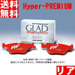 ブレーキパッド 低ダスト Audi アウディ A6 3.0 TFSIクアトロ 4GCGWS GLAD Hyper-PREMIUM R#273 リア kn-carlife