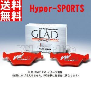 FERRARI 高性能ブレーキパッド GLAD Hyper-SPORTS F#143 t25|kn-carlife