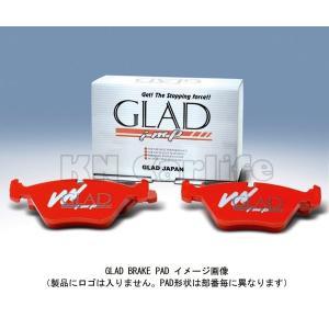 LOTUSロータス ELISEエリーゼ PHASE-2 Fr:4pot 高性能ブレーキパッド GLAD Hyper-SPORTS フロント(前1台分)HS-F#154|kn-carlife