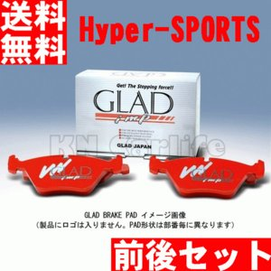 ABARTH アバルト プント 199145 高性能ブレーキパッド GLAD Hyper-SPORTS F#235+R#254 前後セット kn-carlife