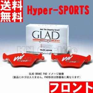 ブレーキパッド 高性能 M.BENZ ベンツ W166 ML63 AMG 166074 GLAD Hyper-SPORTS F#270 フロント kn-carlife