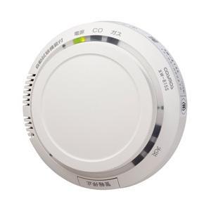 新コスモス電機 ガス警報器 XW-815S  都市ガス用 XW-216S後継品 取付ベース別売 住宅用火災(煙式)・ガス・CO警報器