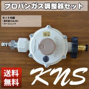 【送料無料】矢崎 調整器(R5A-HF) 1台|kn-shop