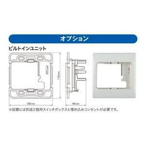 【警報器と同時購入で送料無料】リコー ガス漏れ警報器 APH-31SD用 ビルトインユニット プロパンガス kn-shop