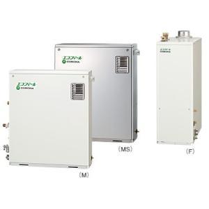 ノーリツ ガス給湯器 エコジョーズ GT-C2052SARX-2 BL|kn-shop