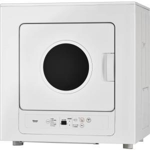 リンナイ 業務用ガス衣類乾燥機 RDTC-53S 乾太くん |kn-shop