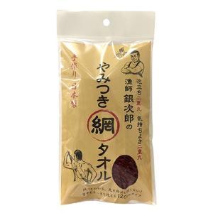 「商品情報」素材:網部;ナイロン 持ち手;アクリル 日本製 使用方法:お湯を軽く含ませ、少なめのソー...