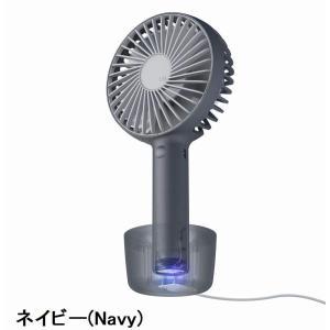 ・コードレス・コンパクト(高さ:20cm、重さ:165g)  ・1回のフル充電で最大14時間も使える...