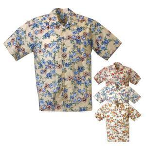 沖縄産アロハシャツ かりゆしウェア エメラルドアイランド メンズ 牡丹・巴紋柄