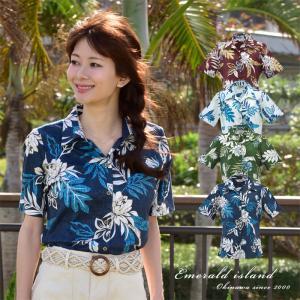 かりゆしウェア レディース 沖縄産アロハシャツ 月下美人柄 スキッパー半袖 結婚式 ギフト プレゼント 贈り物 母の日 女性用|knit-garden