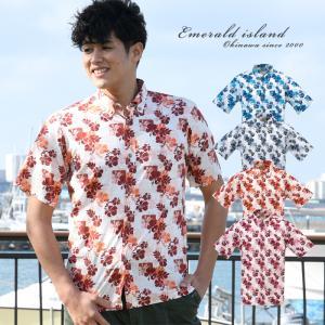 かりゆしウェア メンズ 沖縄産アロハシャツ パッチワーク柄 ボタンダウン 父の日 プレゼント ギフト 贈り物 リゾートウエディング 結婚式 男性用|knit-garden