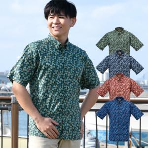かりゆしウェア メンズ 沖縄産アロハシャツ ツルラン小花柄 ボタンダウン 父の日 プレゼント ギフト 贈り物 リゾートウエディング 結婚式 男性用|knit-garden