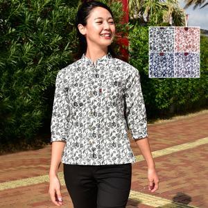 かりゆしウェア レディース 沖縄産アロハシャツ デイゴハイビ小柄 マオカラー七分袖 結婚式 ギフト プレゼント 贈り物 母の日 女性用|knit-garden