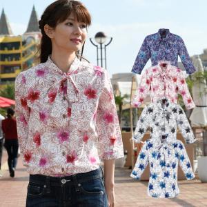 かりゆしウェア レディース 沖縄産アロハシャツ カトリアリーフ柄 リボン七分袖 結婚式 ギフト プレゼント 贈り物 母の日 女性用|knit-garden