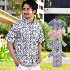 かりゆしウェア メンズ 沖縄産アロハシャツ デイゴハイビ小柄 ボタンダウン 父の日 プレゼント ギフト 贈り物 リゾートウエディング 結婚式 男性用|knit-garden