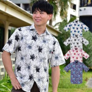 かりゆしウェア メンズ 沖縄産アロハシャツ カトレアリーフ柄 ホリゾンタル衿 父の日 プレゼント ギフト 贈り物 リゾートウエディング 結婚式 男性用|knit-garden