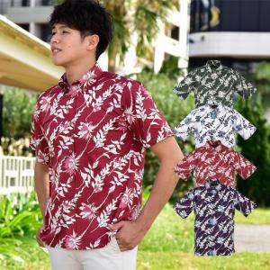 かりゆしウェア メンズ 沖縄産アロハシャツ 月下美人柄 ボタンダウン 父の日 プレゼント ギフト 贈り物 リゾートウエディング 結婚式 男性用|knit-garden